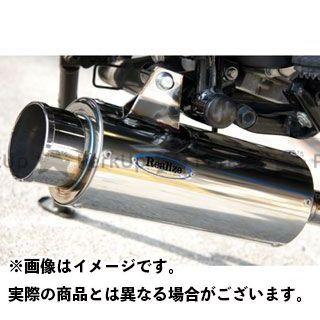 リアライズ FTR223 100φ砲弾マフラー タイプ:Type3 Realize Racing