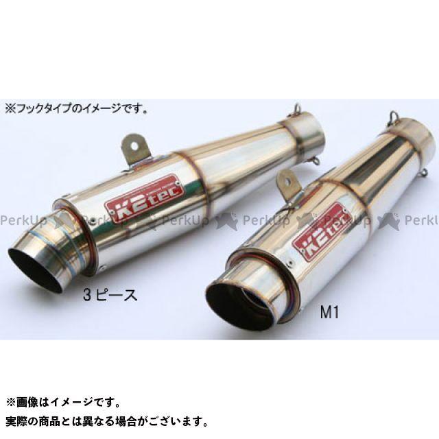 ケイツーテック 汎用 GPスタイル テーパーサイレンサー 3ピース バンド止めタイプ テーパー長:200mm 差込径:φ60.5 K2-tec