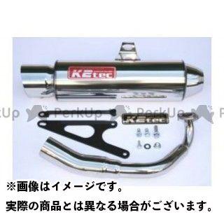 ケイツーテック ズーマー ズーマー ZOOMER NEETSUS K2-tec