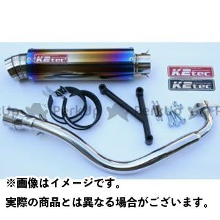 ケイツーテック シグナスX シグナスX GP-R 車種:台湾5期O2センサー対応 仕様:STD チタンサイレンサー 出口形状:3ピースタイプ K2-tec