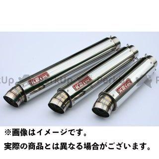 ケイツーテック 汎用 GPスタイル STDサイレンサー 3ピース 60.5/P50(ステンレス/SUS304) 外径φ100、筒長420mm K2-tec