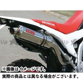 ケイツーテック CRF250L CRF250M CRF250L/CRF250M K-Dirt「ケイ・ダート」スリップオンマフラー 仕様:S5タイプ 付属:極小バッフル K2-tec