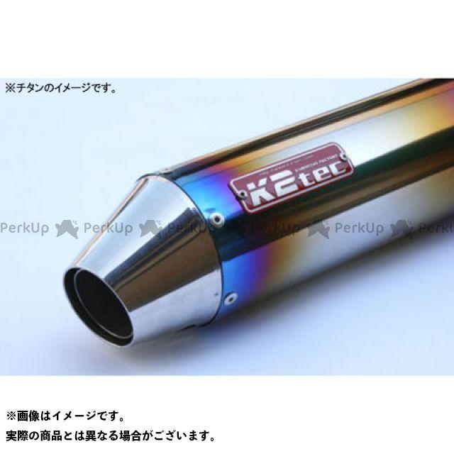 ケイツーテック 汎用 GPスタイル STDサイレンサー Motard 50.8/P50(ステンレス/SUS304) バンド止めタイプ 外径φ100、筒長420mm