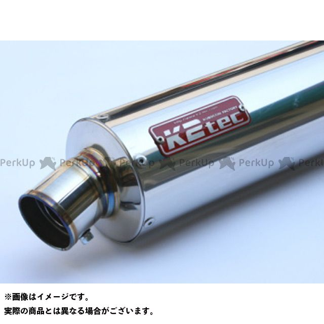 ケイツーテック 汎用 GPスタイル STDサイレンサー S5 50.8/P50(チタン) スプリングフックタイプ φ86 280mm K2-tec