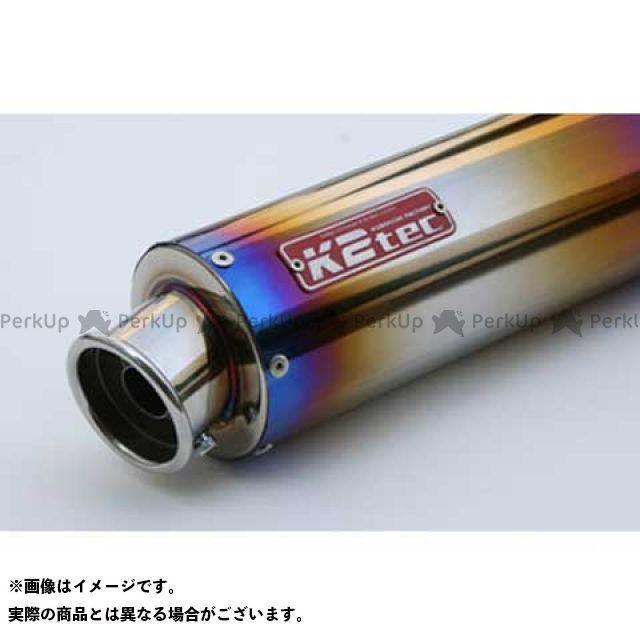 ケイツーテック 汎用 GPスタイル STDサイレンサー カール 60.5/P60(ステンレス/SUS304) スプリングフックタイプ 外径:φ100 筒長:420mm K2-tec