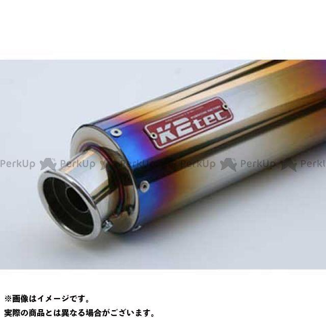 ケイツーテック 汎用 GPスタイル STDサイレンサー カール 50.8/P50(ステンレス/SUS304) スプリングフックタイプ 外径:φ100 筒長:420mm K2-tec