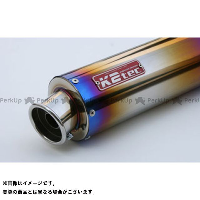 ケイツーテック 汎用 GPスタイル STDサイレンサー カール 60.5/P60(チタン) バンド止めタイプ φ86 480mm K2-tec