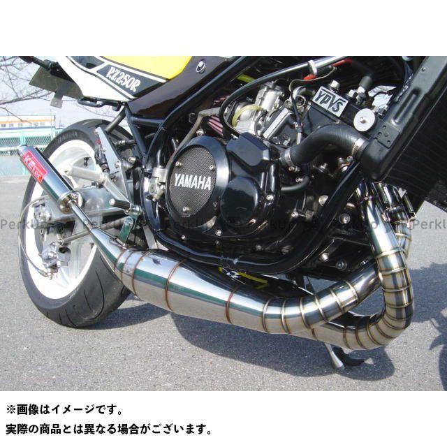 【無料雑誌付き】ケイツーテック RZ125 RZ125後期(YPVS付) 鏡面ステンレスチャンバー TYPE-2 K2-tec