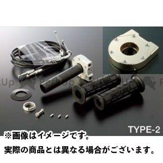 送料無料 アクティブ YZF-R1 グリップ関連パーツ 車種専用スロットルキット TYPE-2 Tゴールド φ36