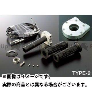 送料無料 アクティブ GSX-R1100 隼 ハヤブサ グリップ関連パーツ 車種専用スロットルキット TYPE-2 シルバー φ32