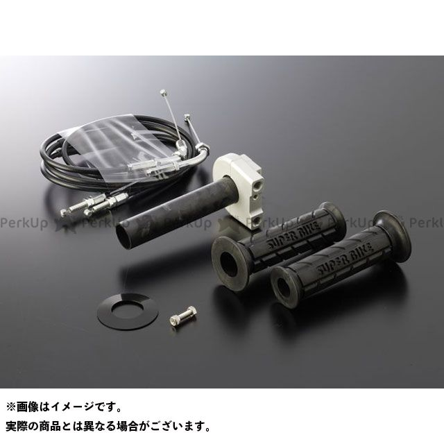 アクティブ 汎用 TMRキャブレター専用スロットルキット TYPE-1 巻取φ40 ホルダーカラー:ブラック ワイヤー:メッキ金具/1050mm ACTIVE