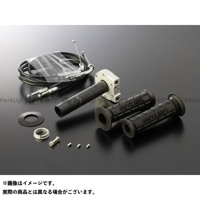アクティブ 汎用 TMRキャブレター専用スロットルキット TYPE-2 巻取φ28 ホルダーカラー:ブラック ワイヤー:メッキ金具/800mm ACTIVE