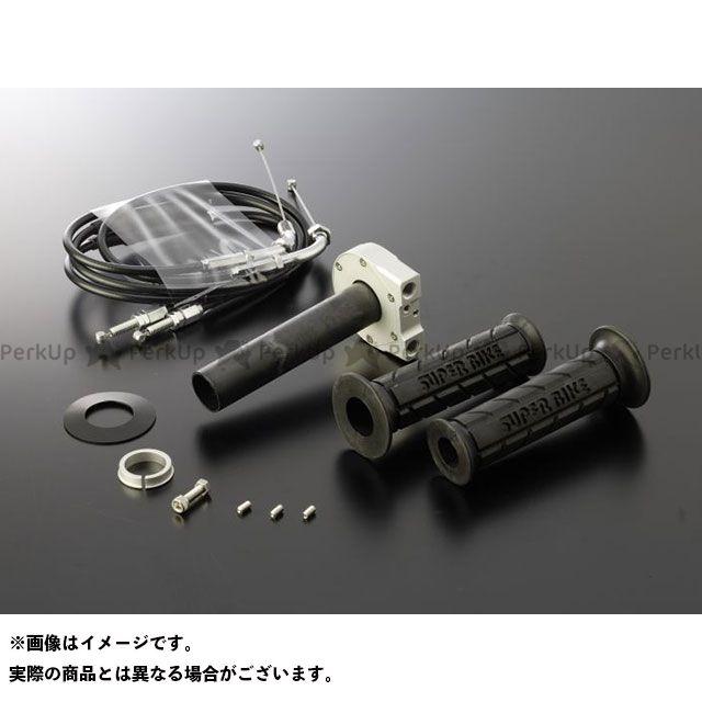 送料無料 アクティブ 汎用 グリップ関連パーツ TMRキャブレター専用スロットルキット TYPE-2 巻取φ28 ブラック メッキ金具/1050mm