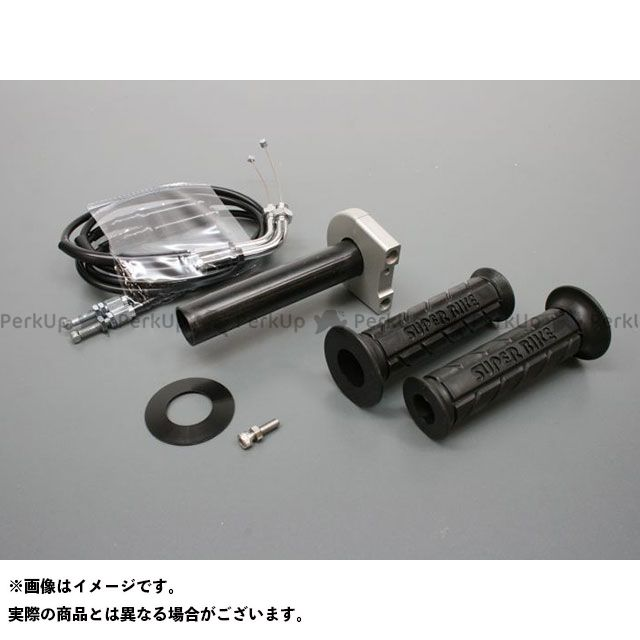 アクティブ 汎用 TMRキャブレター専用スロットルキット TYPE-3 巻取φ28 ホルダーカラー:ガンメタ ワイヤー:メッキ金具/1050mm ACTIVE