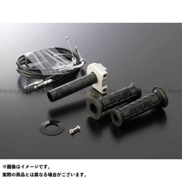 アクティブ ニンジャ1000・Z1000SX ニンジャZX-6R スロットルキット TYPE-1 メッキ金具 ホルダーカラー:シルバー 巻取径:φ36 ACTIVE