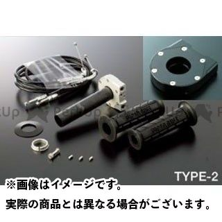 送料無料 アクティブ GSX-R600 グリップ関連パーツ 車種専用スロットルキット TYPE-2 ブラック φ36