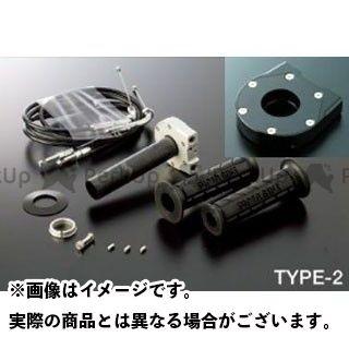 送料無料 アクティブ ニンジャZX-6R グリップ関連パーツ 車種専用スロットルキット TYPE-2 ブラック φ36