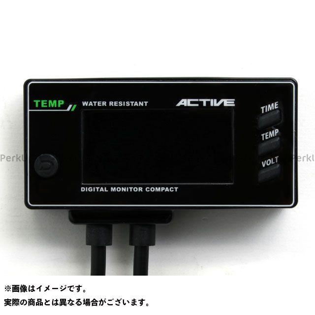 送料無料 アクティブ 汎用 温度計 デジタルモニター コンパクト(テンプ)