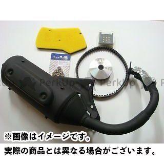 KN企画 スーパーディオ スーパーディオSR タクト ライトチューニングキット(初級編) ケイエヌキカク