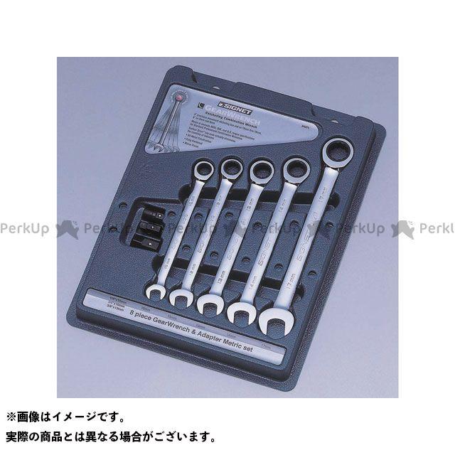 SIGNET 34271 8PC ギアレンチ & アダプターセット(mm) シグネット