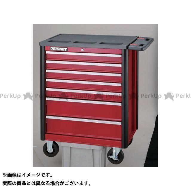 【無料雑誌付き】SIGNET ヘビーローラーキャビネット7段 カラー:レッド シグネット
