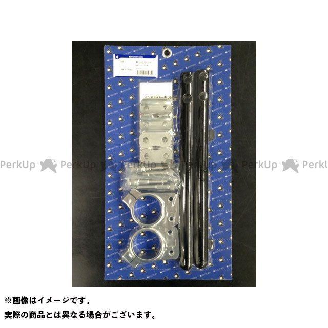 Kファクトリー ZRX1200ダエグ ハンドルバーキット φ43フォーク汎用(シルバー) ケイファクトリー