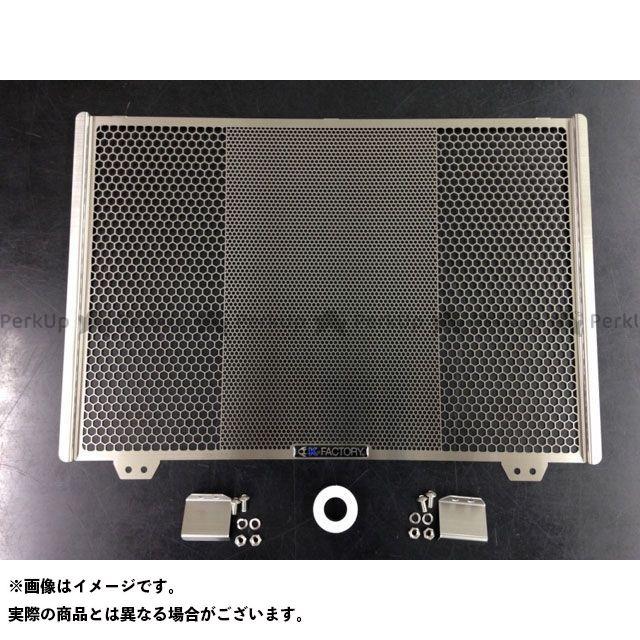 Kファクトリー MT-09 トレーサー900・MT-09トレーサー ラジエターコアガード Rタイプ ケイファクトリー