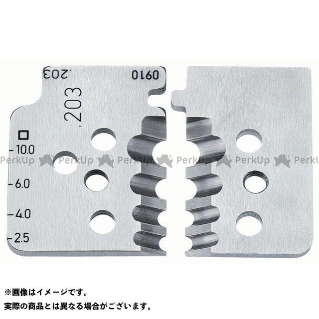 KNIPEX クニペックス 1219-10 替刃(1212-10用)