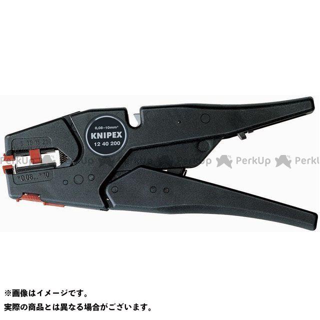 KNIPEX 1240-200 ワイヤーストリッパー(SB) クニペックス