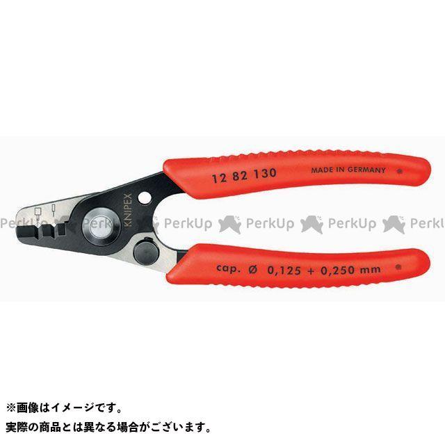 【無料雑誌付き】KNIPEX 1282-130 光ファイバー用ストリッパー(SB) クニペックス