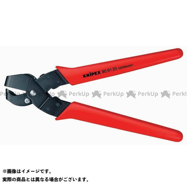 送料無料 KNIPEX クニペックス ハンドツール 9061-20 ノッチングプライヤー