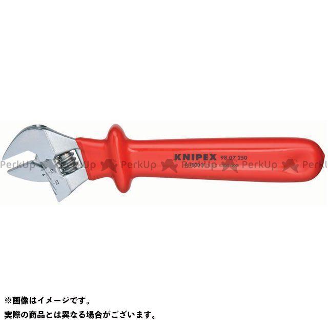 KNIPEX 9807-250 絶縁モンキーレンチ 250mm クニペックス