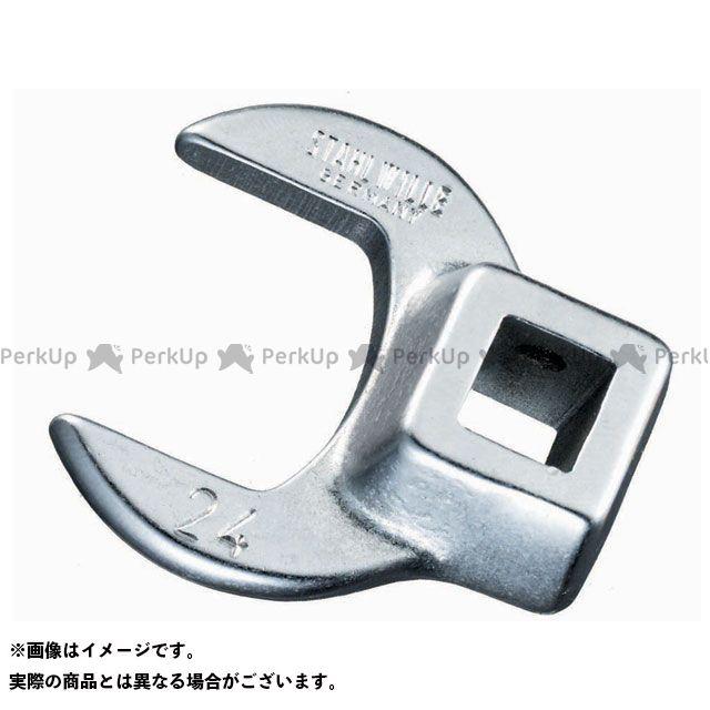 【無料雑誌付き】STAHLWILLE 540-20(3/8SQ) クローフットスパナ スタビレー