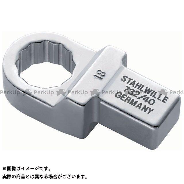 【無料雑誌付き】STAHLWILLE 732/40-32 トルクレンチ差替ヘッド(メガネ) スタビレー