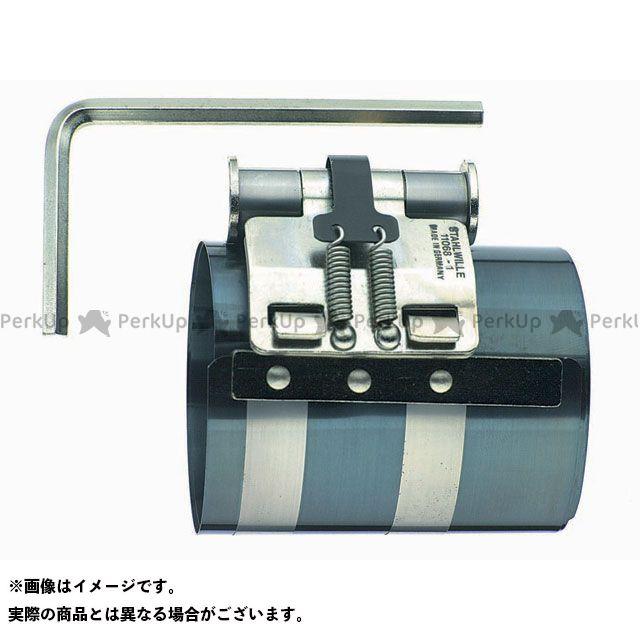STAHLWILLE 11068-3 ピストンリングコンプレッサー 90-175mm スタビレー