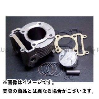 Bムーンファクトリー シグナスX シグナスX SR ボアアップキット/シグナスX125/155.6cc  BMOON