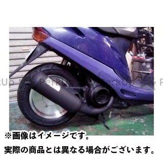Bムーンファクトリー スーパーディオ スーパーディオSR スーパーディオZX ハイパワースポーツマフラー/スーパーDIO/SR/ZX