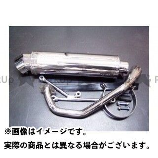 Bムーンファクトリー アドレスV125 ハイパワーステンレスマフラー/アドレスV125 BMOON