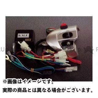 Bムーンファクトリー シグナスX ウインカー関連パーツ ウインカーポジション/デジタルハザード/ハンドルホルダーセット/シグナスX(SE12J)