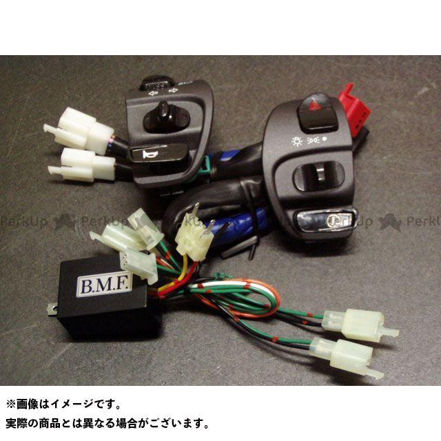 【エントリーで更にP5倍】Bムーンファクトリー シグナスX SR デジタルハザード/ハンドルホルダーセット/シグナスX/4型モデル BMOON