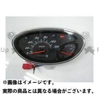 KN企画 グランドアクシス100 スピードメーター Gアク 120kmメーター