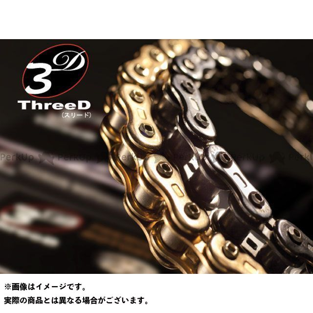 EKチェーン 汎用 QX2リングシール ThreeD 530Z/3D ゴールド 120L イーケーチェーン