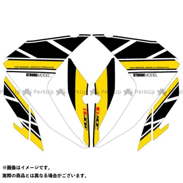 MDF YZF-R25 YZF-R3 YZF-R3/R25(15-18) グラフィックキット ストロボモデル パンプキンイエロータイプ フロントサイドセット エムディーエフ