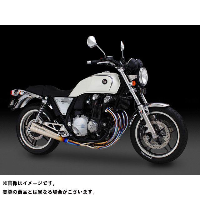ヨシムラ CB1100 マフラー本体 手曲チタンサイクロン「RSC-DRAG」 TT(チタンカバー)