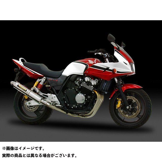 ヨシムラ CB400スーパーボルドール CB400スーパーフォア(CB400SF) 機械曲チタンサイクロン TT/FIRESPEC(チタンカバー) YOSHIMURA