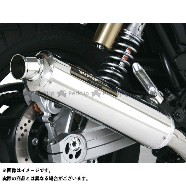 ヨシムラ ゼファー ゼファー カイ 機械曲Duplexサイクロン SS(ステンレスカバー) YOSHIMURA