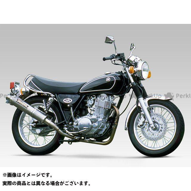 【エントリーで更にP5倍】ヨシムラ SR400 SR500 チタン機械曲サイクロン サイレンサー:TTB(チタンブルーカバー) YOSHIMURA