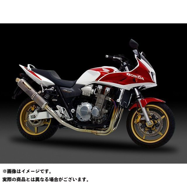 送料無料 ヨシムラ CB1300スーパーボルドール CB1300スーパーフォア(CB1300SF) マフラー本体 機械曲チタンサイクロン TTB/FIRESPEC(チタンブルーカバー)