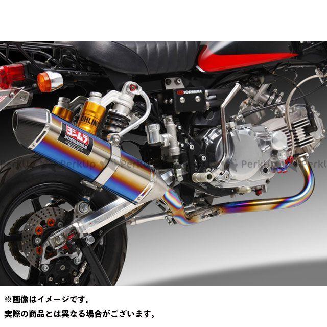 送料無料 ヨシムラ モンキー マフラー本体 Tri-Coneチタンサイクロン カーボンエンド TTB(チタンブルーカバー)