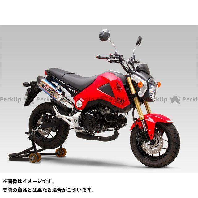ヨシムラ グロム Slip-On R-77S サイクロン カーボンエンド EXPORT SPEC 政府認証 サイレンサー:STBC(チタンブルーカバー/カーボンエンドタイプ) YOSHIMURA